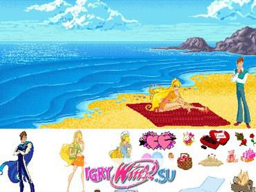 Стелла и Брендон: пикник на пляже