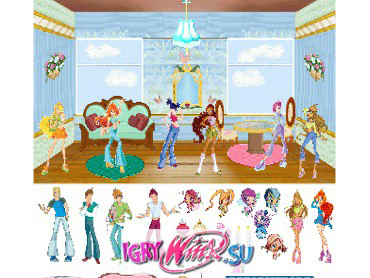 Вечеринка в комнате Винкс
